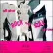 All Star Rock & Roll Revue- KING Rock & Roll Sounds