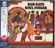 Bar Kays- Soul Finger (Japanese Import)