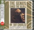 Charles Ray- Genius Sings The Blues