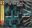 Folk Festival Of The Blues- Live From Big Bills Copacabana (LTD)